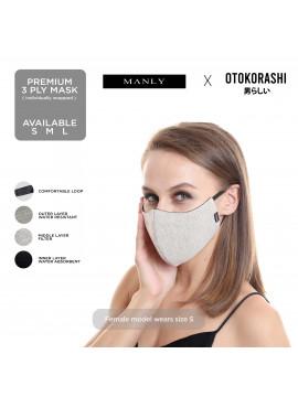 Otokorashi 3ply Face Mask Beige